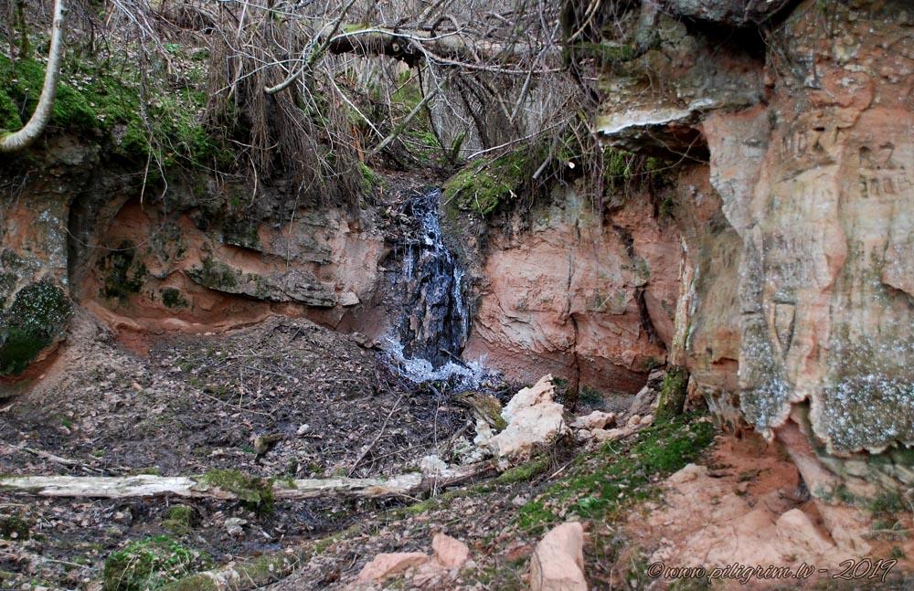 Общий вид водопада Мазренды. 21 февраля 2019